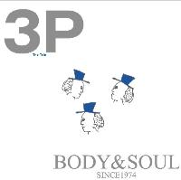 vol.3「3P」(The Trio)
