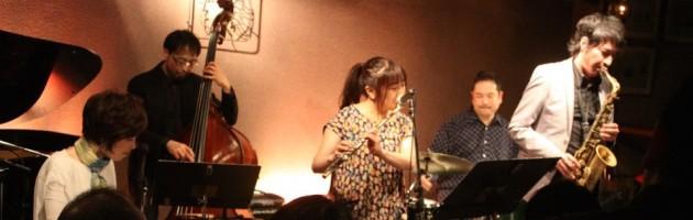 アルバム発売記念ライブだったブラジルテーストジャズ