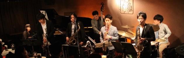 複数の楽器を吹くフロント陣、若者達の素晴らしいジャズ