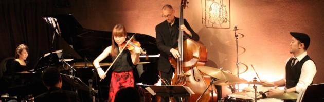 弾き姿も音色も綺麗で美しい弦フロントクァルテット