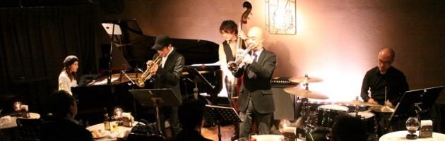 ジャズ黄金時代の気持ちいジャズ 私は諦めません