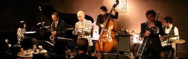 日本のジャズを牽引するジャズファン垂涎の演奏