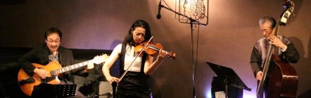 満席に響いた美しい弦の響き三弦トリオのジャズ