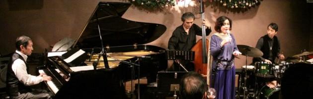 澄んだ美しい声とリリカルなピアノでしっとり楽しんだお馴染み曲