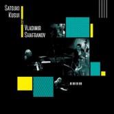 【BODY&#038;SOUL Special】<br />《「ウラジミール・シャフラノフ meets 楠井五月」 Live at BODY&#038;SOUL<br /> アルバム発売記念ライブ
