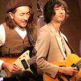 《ツインギター・スペシャル》<br />小沼ようすけ(g) 井上銘(g) デュオ