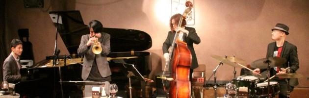 満席の中で演奏させたい素晴らしいジャズ