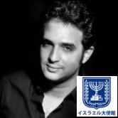 【BODY&SOUL Special】<br>《オムリ・モール トリオ》fromイスラエル<br>後援:イスラエル大使館