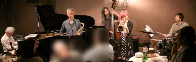ジャズ研同窓会のような店内に響く渋い選曲と演奏