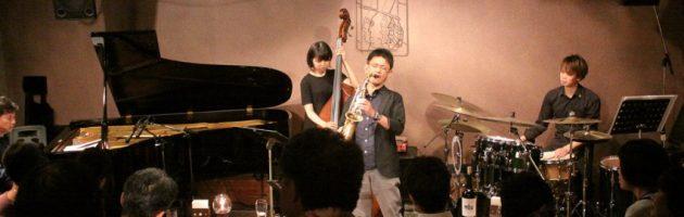 世界デビューの頃の新進気鋭「小曽根青年」の曲を若者と共有したステージ