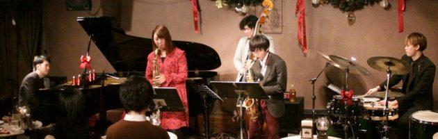 若者らしいスタンダード曲演奏やアレンジ曲の温かいステージ