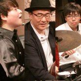 《Yosuke Inoue Trio》