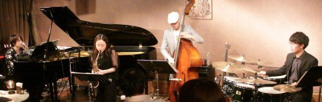明るいジャズの未来を感じた伸びしろが大きい若い才能たち