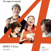 Culture Day Holiday《Musical Night》