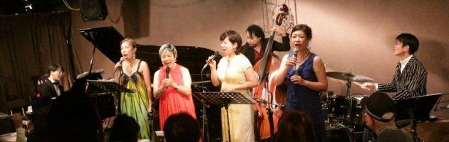 4人の歌姫たちの素晴らしい熱唱22曲をたっぷり楽しんだ文化の日