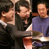 《Yuya Wakai Trio》
