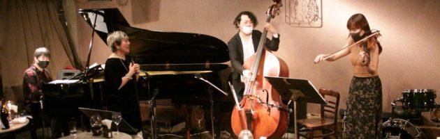 弦トリオ用の選曲でいつもと彩りの違う共演ステージ
